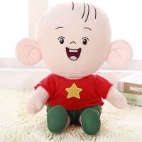 大耳朵图图毛绒玩具大号公仔玩偶小男孩布娃娃孩子礼物女孩萌