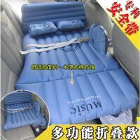 汽车用充气床后排床垫儿童婴儿宝宝车载中旅行睡垫用品创意车震床SN5923