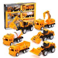 【满2件5折】活石 儿童超大号工程车惯性挖掘机玩具套装推挖土机模型水泥男孩玩具车
