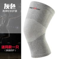 运动护膝 跑步健身羽毛球针织保暖薄骑车户外登山男女士护具