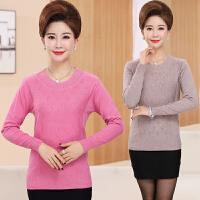 秋冬季新款中年女士毛衣打底衫中老年女装妈妈装套头衫圆领针织衫