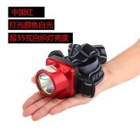 LED头灯强光夜钓鱼灯户外远射充电家用修脚采耳头灯