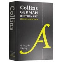柯林斯德语词典 英文原版 Collins German Essential Dictionary 德语英语双语字典词典