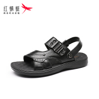 【红蜻蜓限时抢购】红蜻蜓沙滩鞋夏季新款真皮透气防滑两用皮凉鞋男士凉鞋