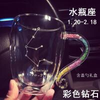 玻璃马克杯大号限量隔热网红水晶带钻星座咖啡杯大容量带盖勺SN6341