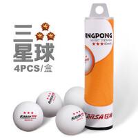 乒乓球三星 3星有缝比赛用球 白色 黄色 4只装新材料