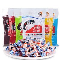 冠生园大白兔原味奶糖227g袋 结婚喜糖牛奶糖果零食批发包邮