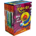 《忙碌的小虫子》全套四册 (英)博尔顿(Bolton,B);西安荣信文化编译机构 9787541730610