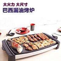 电烧烤炉韩式家用不粘电烤炉无烟烤肉机电烤盘铁板烧烤肉锅