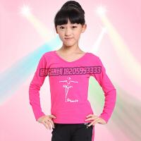 儿童舞蹈服装长袖 少幼儿练功服分体裤套装秋冬季 女童体操考级服