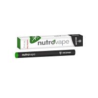 【网易考拉】【解酒护肝】Nutrovape吸入式能量棒黑色版1支/个