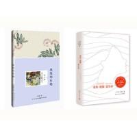 王小波 思想的乐趣 + 爱你就像爱生命 2册(精装 插图版)