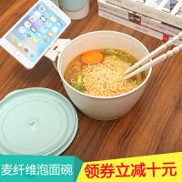 依蔓特麦纤维日式带盖大号方便面碗大容量微波炉碗带手机架