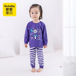 【99选4】歌歌宝贝婴儿内衣套装春秋宝宝0-3岁纯棉长袖婴幼儿秋衣秋裤