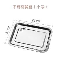 加厚不锈钢方盘深浅托盘长方形餐盘烧烤工具配件盘子食堂菜盘饭盘