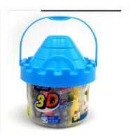 智高3D彩泥城堡桶装彩泥玩具橡皮泥12色配水果早餐模具DD5023送彩泥书一本