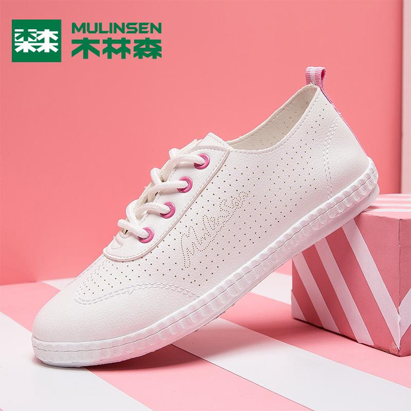 木林森正品镂空女鞋新款春季新款韩版夏小白鞋护士鞋女休闲鞋