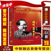 任弼时的故事 大型红色故事电视片(5DVD)党史历史教育光盘碟片