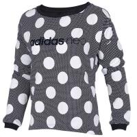 Adidas阿迪达斯 NEO 女子 运动卫衣 休闲圆领套头衫CD2442