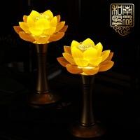 佛教用品供佛长明灯led节能灯纯铜古法琉璃莲花灯琥珀色/对特大号