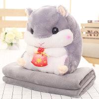 【支持礼品卡】暖手抱枕毯子两用公仔布娃娃毛绒玩具玩偶女孩生日礼物x5y