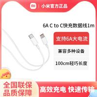 小米USB Type-C快速充电线120cm线长多色高速USB手机数据线