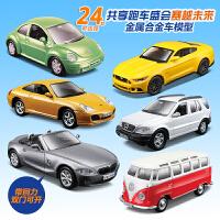 宝马日产大众合金仿真回力汽车模型玩具车儿童玩具男孩
