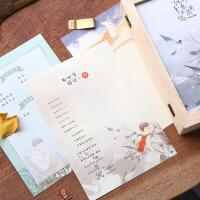 韩国创意小清新同学录复古木盒装留言册初中学生女唯美毕业纪念册