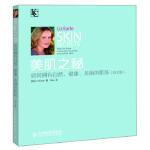 【新书店正版】美肌之秘:如何拥有自然、健康、美丽的肌肤(图文版),[英] Liz Earle,Rox,人民邮电出版社9