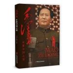 毛泽东在新中国之初