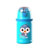 云饮Clouddrink Nado智能儿童水杯-宝宝幼儿园用吸管水杯保温杯儿童礼物礼品 凉水杯-糖果粉