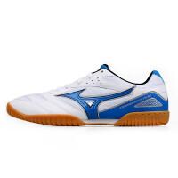 乒乓球鞋男鞋乒乓球训练鞋乒乓球运动鞋女鞋乒乓球鞋
