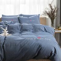 家纺简约纯色水洗棉纯棉刺绣四件套 被套床单床笠1.8/2.0全棉床上用品