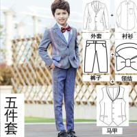 儿童西服外套花童礼服 儿童礼服男童西装套装韩版六一主持服