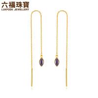 六福珠宝珐琅足金耳线水滴耳钉黄金耳环*定价GDA1E50009