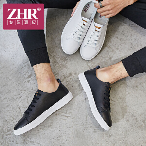 ZHR小白鞋男韩版潮流圆头真皮休闲鞋防滑耐磨系带单鞋2018夏新品