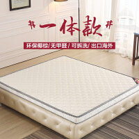 椰棕床垫1.8m/1.5米乳胶软硬棕垫拆洗折叠天然椰梦维椰棕垫
