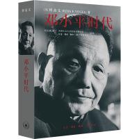 邓小平时代 生活.读书.新知三联书店
