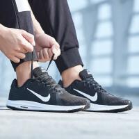 Nike耐克男鞋跑步鞋2018新款网面透气轻便减震休闲运动鞋908984