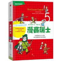 漫��瑞士 【�n】李元馥,千太� 中信出版社