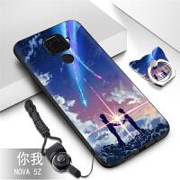 华为nova5z手机壳nova5z保护套日韩个性创意硅胶全包防摔男女款5z