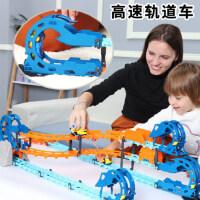 益智电动高速轨道车玩具仿真模型儿童男孩玩具礼物套装8岁9岁10岁