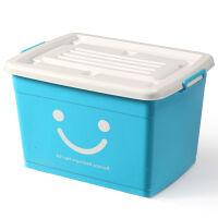 收纳箱塑料特大号装衣服零食玩具整理箱塑料家用有盖储物箱三件套