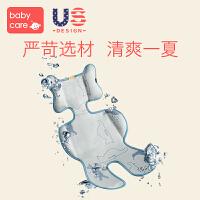 babycare婴儿车凉席冰丝透气新生儿宝宝手推车凉席垫儿童餐椅垫夏