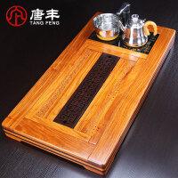 唐丰花梨木加大茶盘功夫茶具自动四合一电热炉泡茶机家用办公茶台