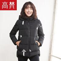 高梵秋冬简约中长款羽绒服女 新款保暖休闲时尚轻便印花外套