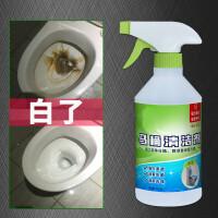洁厕剂洁厕液洁厕宝厕所马桶卫生间除臭去垢清洁剂洁厕灵