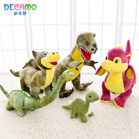 儿童生日礼物男生宝宝礼品霸王龙飞龙恐龙公仔毛绒玩具偶娃娃