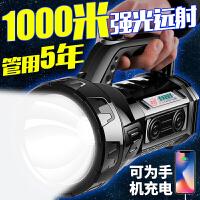 户外用品强光手电筒可充电手提探照灯高亮户外远程多功能氙气灯家用强光远射 6622 1000米远射+隐藏式充电+USB