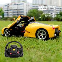 儿童玩具汽车跑车遥控车 可开门充电动漂移赛车大型玩具模型